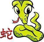 Cartoon Illustration of Snake Chinese Horoscope Zodiac Sign