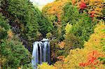 Zengoro Waterfall, Nagano Prefecture