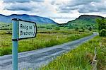 Reilig Na Breanana gaelic sign in Gaeltecht area of Connemara, County Galway, Ireland