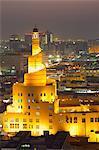 Kassem Darwish Fakhroo Islamic Cultural Centre at dusk, Doha, Qatar, Middle East