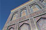 Mosque, Katara Cultural Village, Doha, Qatar, Middle East