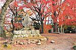 Aichi Prefecture, Japan