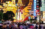 China, Shanghai, East Nanjing road at night