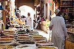 Oman, Nizwa. The old souk