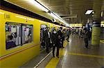 Asakusa metro station, Tokyo, Japan, Asia