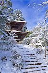 Taho-to Pagoda, Jojakkou-ji Temple, Sagano, Kyoto, Japan