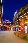 Gusong bridge, Old town of Songpan (Sunqu) at night, Ngawa Tibetan and Qiang Autonomous Prefecture, Suchuan Province, PRC