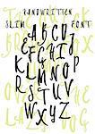 Handwritten decorative font, vector script calligraphy. Hand drawn brushed capital letters, doodle alphabet