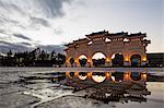 Taiwan, Taipei, Chiang Kaishek memorial grounds, Freedom Square Memorial arch