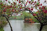 Slender West Lake, Yangzhou, Jiangsu province, China, Asia