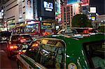 Shibuya at night, Tokyo, Japan, Asia