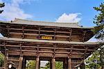Nandaimon Gate marks the approach to Todaiji Temple in Nara Park, Nara, Honshu, Japan, Asia