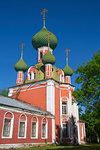 Church of Alexander Nevsky, Pereslavl-Zalessky, Golden Ring, Yaroslavl Oblast, Russia, Europe