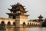 Twin Dragon Bridge (Shuanglong Qiao), Jianshui, Yunnan Province, China, Asia