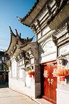 Detail of traditional Yunnan architecture, Dali, Yunnan Province, China, Asia