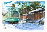 Illustration of Japan