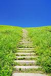 Mountain Trail of Mt. Kishima, Kumamoto Prefecture, Japan