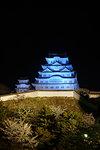 Himeji Castle in Spring, Hyogo Prefecture, Japan