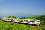 Mt. Unzen fugen and Misumi Line, Kumamoto Prefecture, Japan