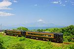 Mt. Unzen fugen and A-train, Kumamoto Prefecture, Japan