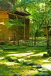 Tatsuta National Park, Kumamoto Prefecture, Japan