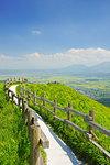 Nishiyunoura Garden Observatory, Kumamoto Prefecture, Japan
