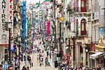 Busy street scene in Porto, Norte, Portugal
