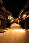 Gifu Prefecture, Japan