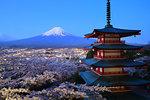 Yamanashi Prefecture, Japan