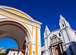 Church of El Carmen Alto, Old Town, Quito, Pichincha Province, Ecuador, South America