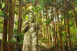 Futagoji Temple, Oita Prefecture, Japan