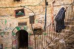 Muslim Quarter, Old City, UNESCO World Heritage Site, Jerusalem, Israel, Middle East