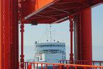 Ariake Ferry