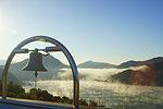 Bell of Chapel View Park, Kumamoto Prefecture, Japan