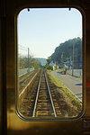 Misumi Line, Kumamoto Prefecture, Japan