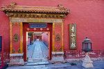 Doorway and path in the Forbidden City, Beijing, China