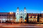 Baroque Cathedral of Saint Virgin Mary, Minsk, Belarus, Eastern Europe