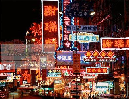 Jaffe Straße bei Nacht-Hongkong