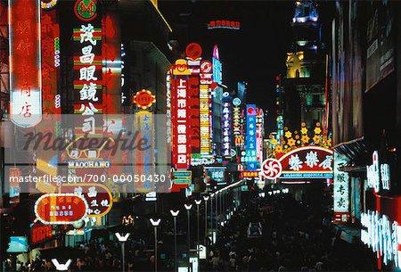 Nanjing-Straße bei Nacht Shanghai, China