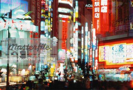 District de Shinjuku à Tōkyō nuit