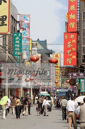 Vieux marché de rue de Pékin, Beijing, Chine