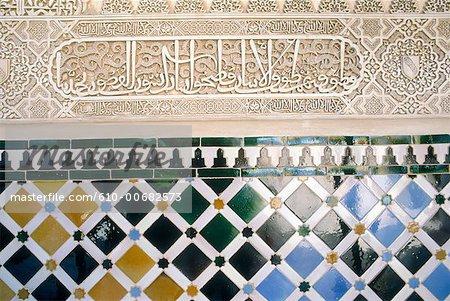 Espagne, Andalousie, Grenade, l'Alhambra, la Cour de myrte, azulejos