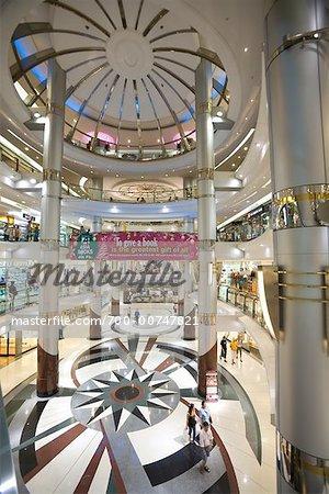 Siam Discovery Centre Mall, Bangkok, Thailand