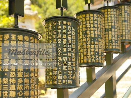 Moulins à prière au sanctuaire d'Itsukushima, Miyajima, Japan
