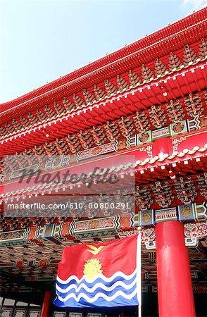 Chine, Taiwan, Taipei, détail architectural de l'hôtel Grand