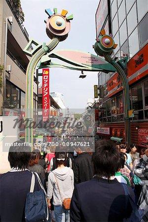 Rue scène, quartier Harajuku, Tokyo, Japon