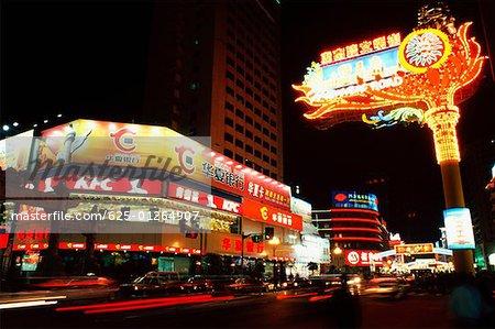Buildings lit up at night, Nanjing, Jiangsu Province, China