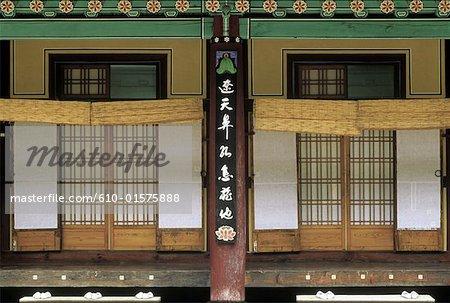 Corée du Sud, temple de Popchusa, les cellules des moines