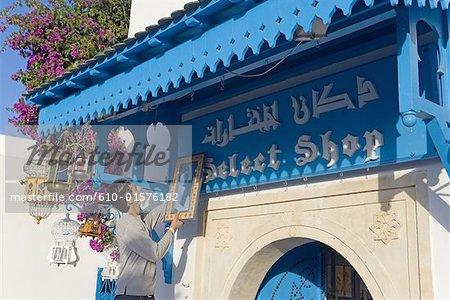 Détail d'architecture Tunisie, Sidi Bou Said,
