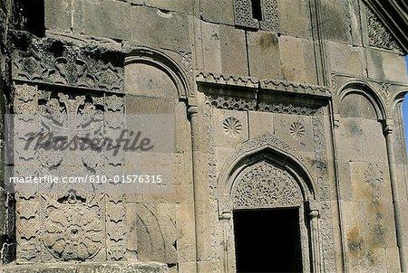 Armenia, Gochavank monastery